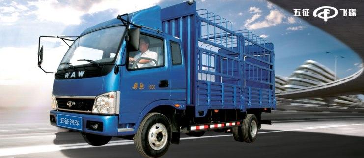 五征神州虎排半自卸三轮农用车 五征液压离合常柴水冷三轮货运车